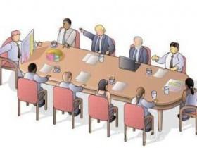 ИНФОРМАЦИОННОЕ СООБЩЕНИЕ об общем собрании участников долевой собственности