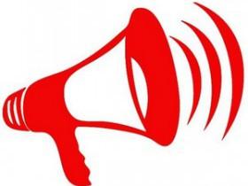 Извещение №  110816/0131540/01__ о приеме заявлений граждан о намерении участвовать в аукционе