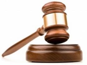 Извещение № 150916/0131540/05_ о приеме заявлений граждан о намерении участвовать в аукционе