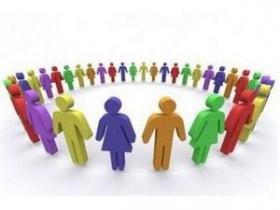 ИНФОРМАЦИОННОЕ СООБЩЕНИЕ  о собрании граждан